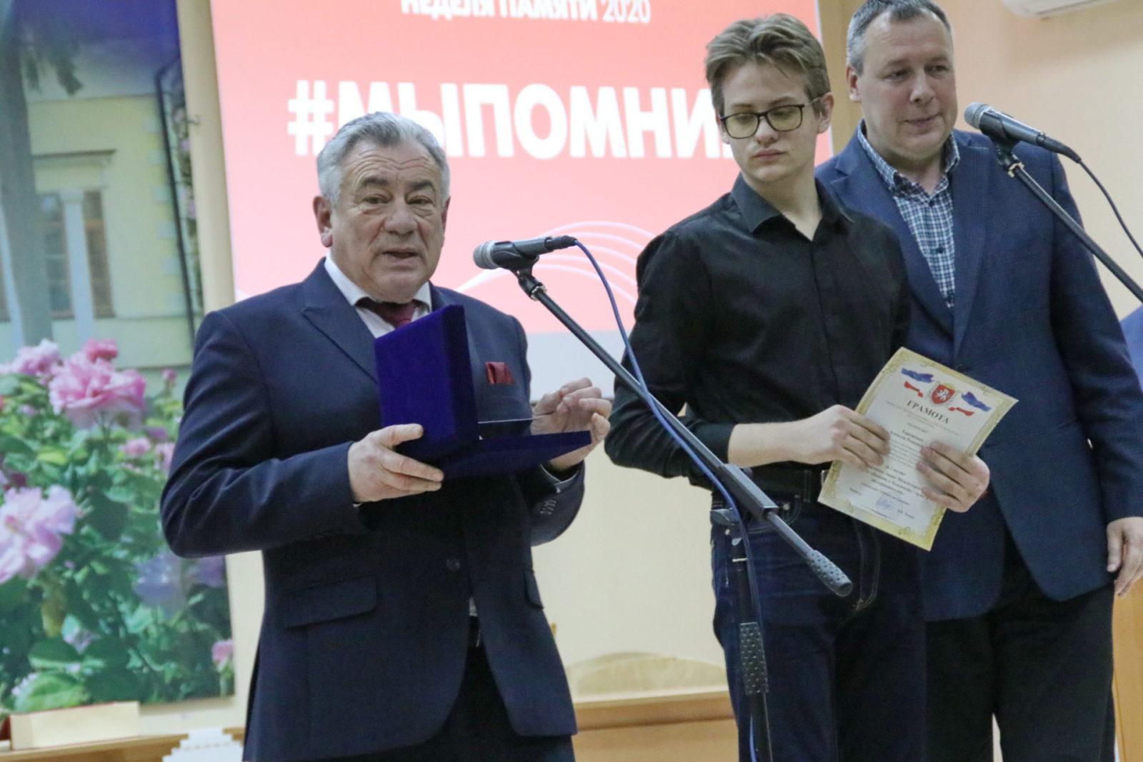 В КФУ в память о Холокосте провели конференцию