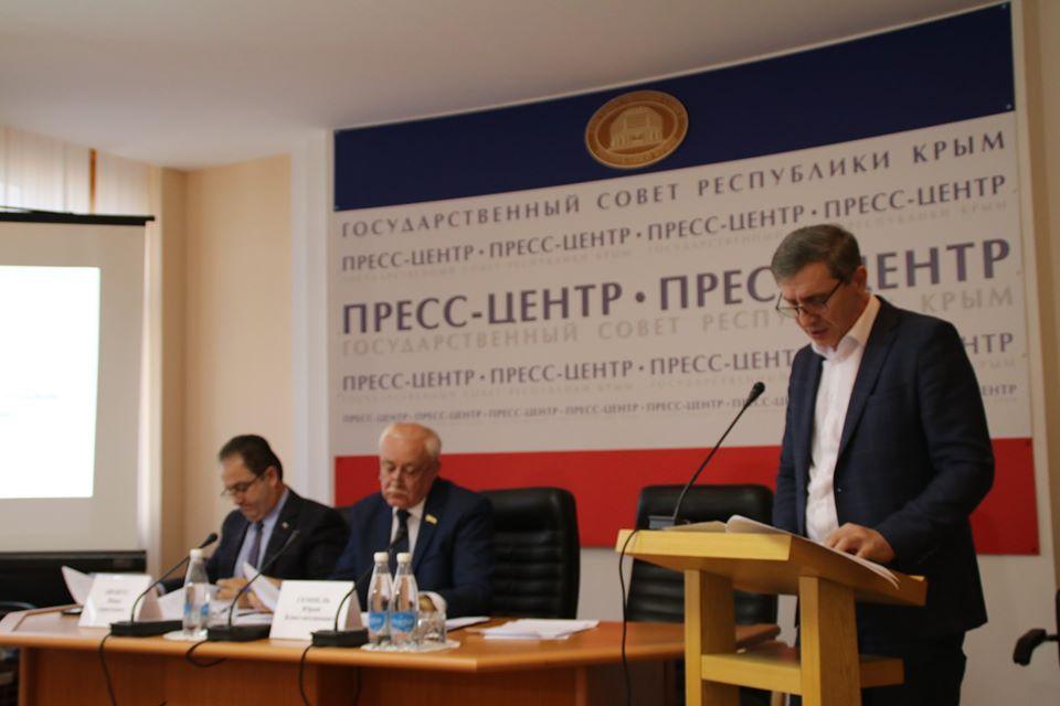 Комитет по народной дипломатии рекомендует исполнительной власти содействовать работе МИР-info [видео]
