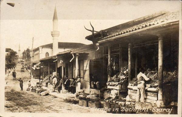 Незабытая история крымского села
