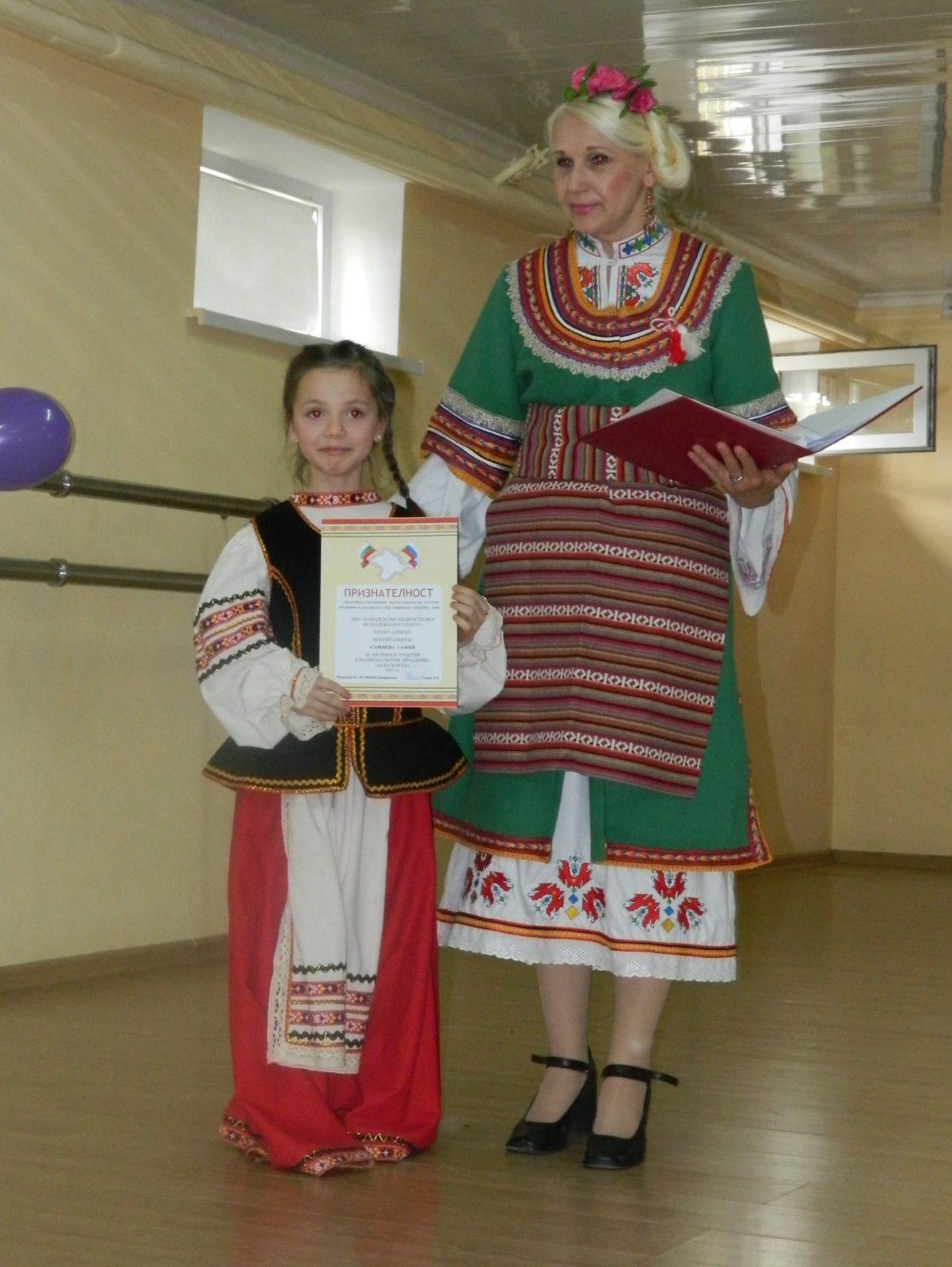 Честита Баба Марта! Проводы зимы по-болгарски
