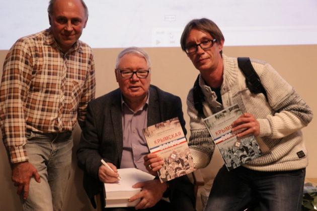 Презентация книги Александра Форманчука о крымской власти