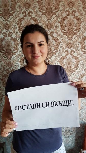 Многонациональный народ Крыма остаётся дома. Лингвистический флешмоб МИР-Info