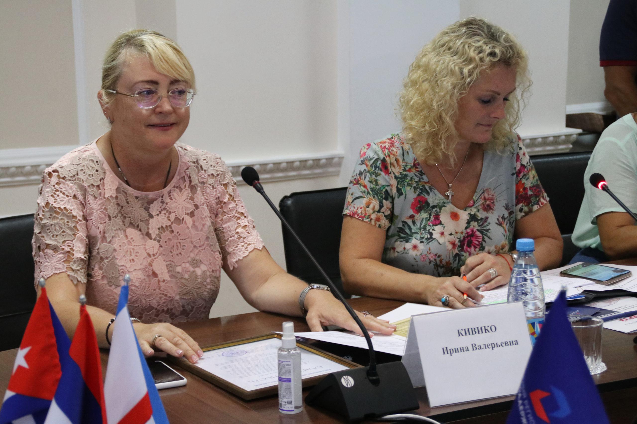 В Крыму готовят бизнес-миссию на Кубу